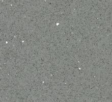 Quartz by Online Worktops Grey Shimmer